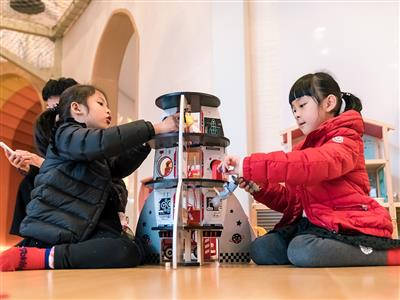 Liben  Indoor Role Play Game (6)